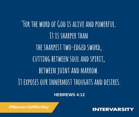 Hebrews 4.12
